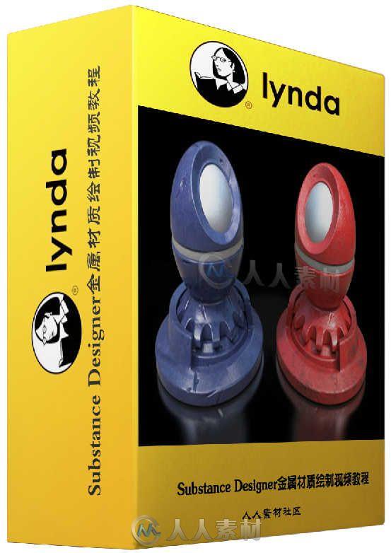本教程是由Lynda机构出品的Substance Designer金属材质绘制视频教程,Substance Designer Painted Metal,时长:1小时05分,大小:190 MB,MP4高清视频格式,作者:Joel Bradley,共21个章节,语言:英语。 Substance Designer是Substance贴图工具产品系列之一,它可以帮助美术师高效地创建并且重复应用贴图。Substance Designer是首款能够混合及应用位图, 矢量图和其他元素的专业贴图工具,使用它能够制作复杂