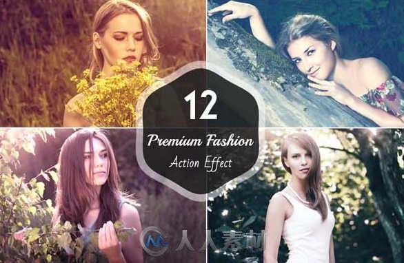 12组顶级时尚写真调色特效PS动作 GraphicRiver 12 Fashion Photoshop Actions 7796094