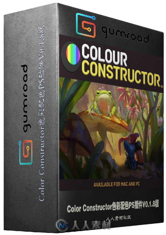 Color Constructor色彩配色PS插件V0.1.8版 Gumroad Color Constructor 0.1.8 Win Mac