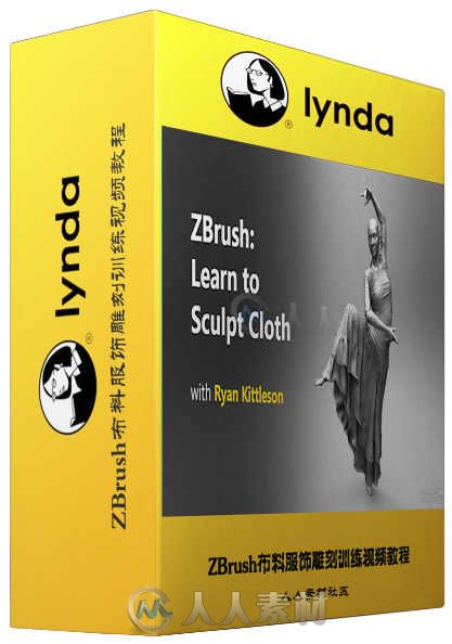 ZBrush布料服饰雕刻训练视频教程 Lynda ZBrush Learn to Sculpt Cloth