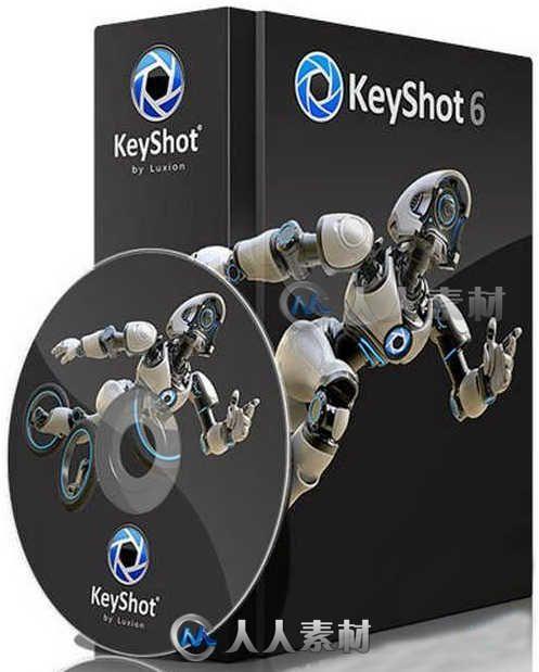 KeyShot实时光线追踪渲染软件V6.1.72版 Luxion KeyShot PRO 6.1.72 Win32 Win64