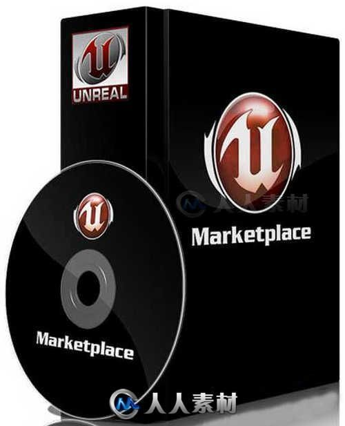 Unreal Engine游戏引擎扩展资料2016年1月合辑 Unreal Engine Marketplace Bundle 1 Feb 2016