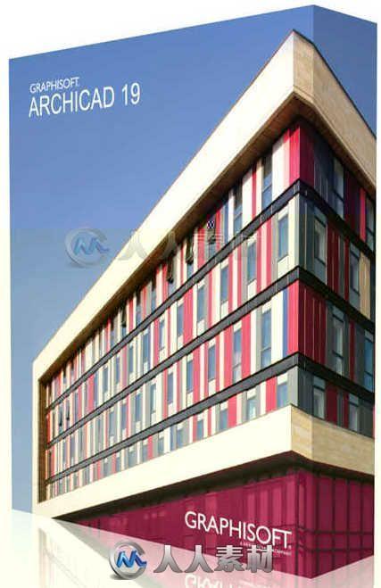 ArchiCAD三维建筑设计软件V19.5005版 GraphiSoft ArchiCAD 19 Build 5005 Win64