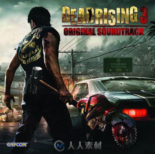 游戏原声音乐 - 丧尸weicheng3 Dead Rising 3 Original Soundtrack