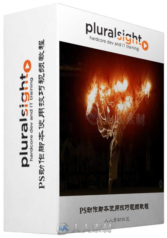 PS动作脚本使用技巧视频教程 Pluralsight Harnessing the Power of Photoshop Actions68 / 作者:抱着猫的老鼠 / 帖子ID:16653350,2839041