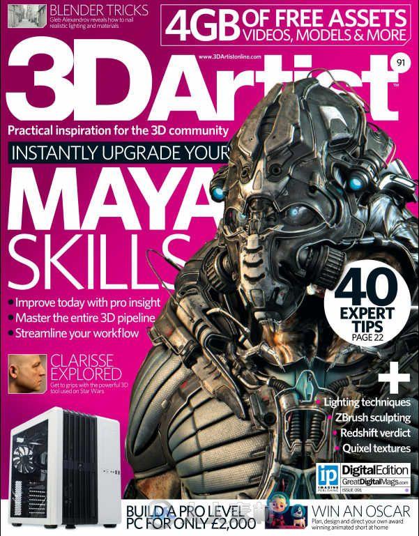 3D艺术家书籍杂志第91期 3D Artist Issue 91 2016