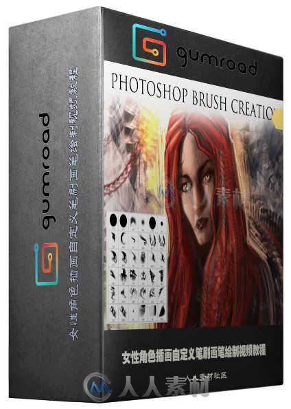 女性角色插画自定义笔刷画笔绘制视频教程 GUMROAD PHOTOSHOP BRUSH CREATION