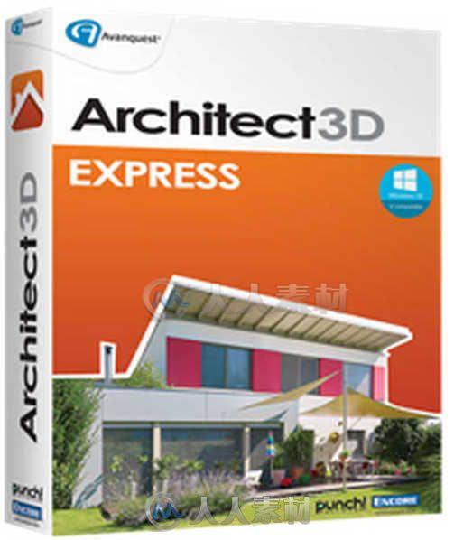 ARCHITECT 3D EXPRESS家具设计软件2016 V18版 ARCHITECT 3D EXPRESS 2016 V18
