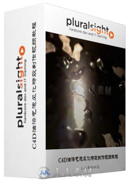 C4D油漆气泡风化特效制作视频教程 Pluralsight Creating a Paint-bubbling Effect Using Cloth in Cinema 4D