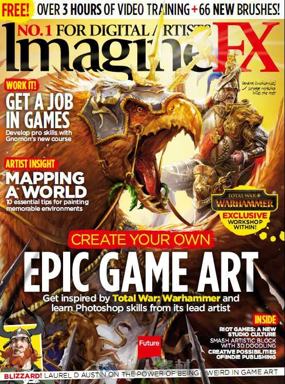 科幻数字艺术杂志2016年4月刊 ImagineFX APRIL 2016