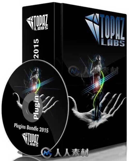 Topaz Photoshop滤镜插件合辑V25.02.2016 DC版 Topaz Plug-ins Bundle for Adobe Photoshop DC 25.02.2016