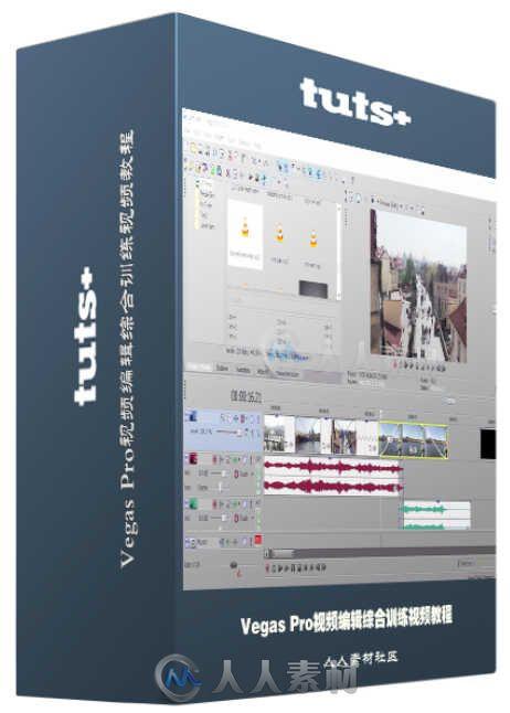 Vegas Pro视频编辑综合训练视频教程 Tutsplus Video Editing With Sony Vegas Pro