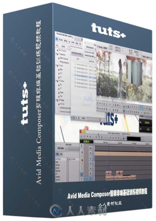 Avid Media Composer剪辑非编基础训练视频教程 Tutsplus Essential Video Effects in Avid Media Composer