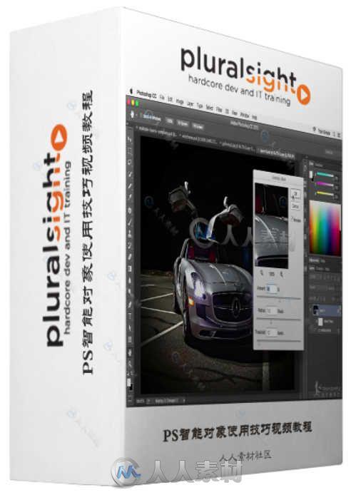 PS智能对象使用技巧视频教程 Pluralsight Photoshop CC Smart Objects