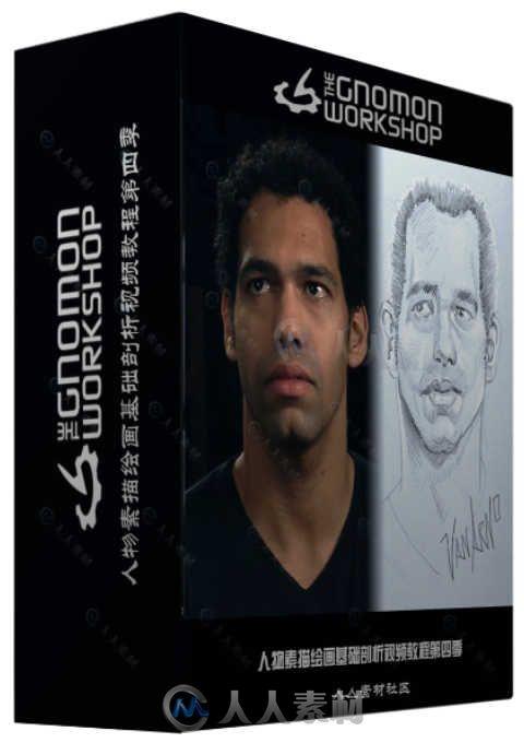 人物素描绘画基础剖析视频教程第四季 The Gnomon Workshop Figure Fundamentals Volume 4