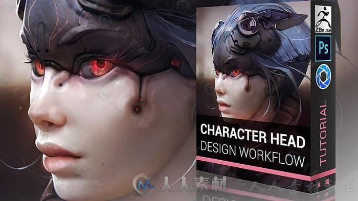 科幻游戏角色头部设计训练视频教程 Cubebrush Character Head Design Workflow