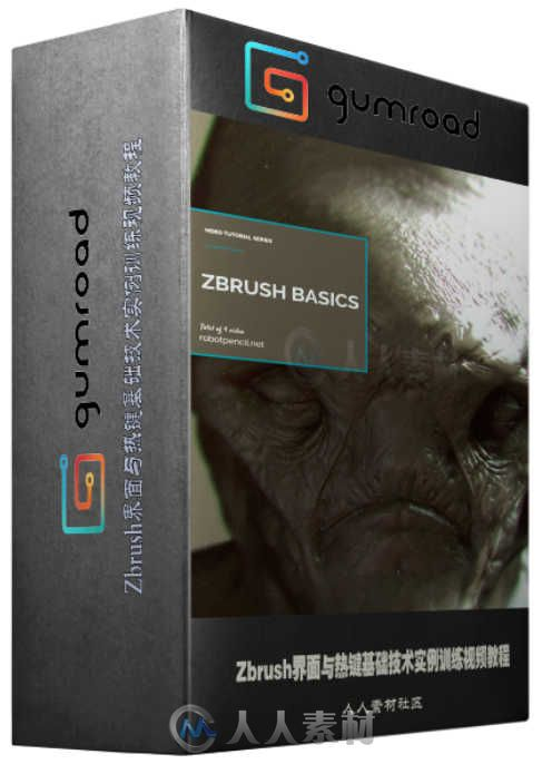 Zbrush界面与热键基础技术实例训练视频教程 Gumroad Zbrush Basics UI Hotkeys Projects and Sculpting by Anthony Jones