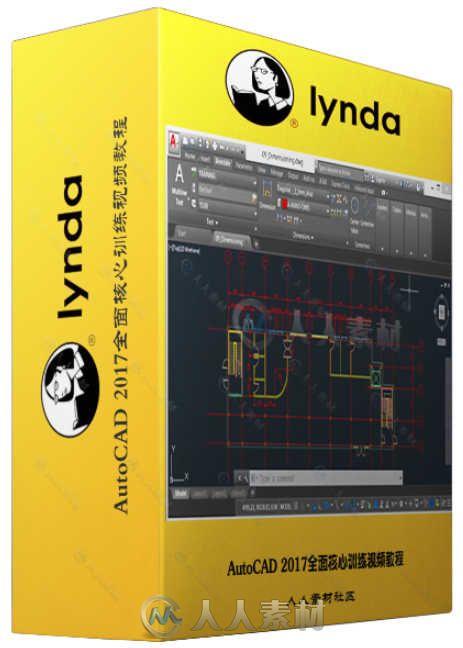 AutoCAD 2017全面核心训练视频教程 Lynda AutoCAD 2017 Essential Training