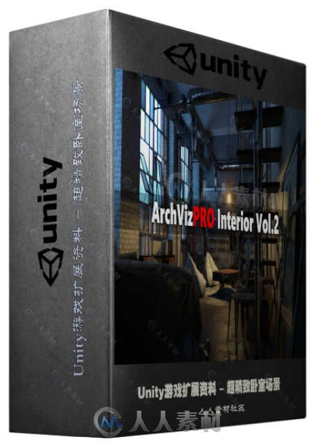 Unity游戏扩展资料 - 超精致卧室场景 Unity ArchVizPRO Interior Vol.2