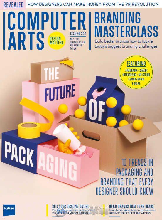 计算机数字艺术杂志2016年5月刊 COMPUTER ARTS MAY 2016