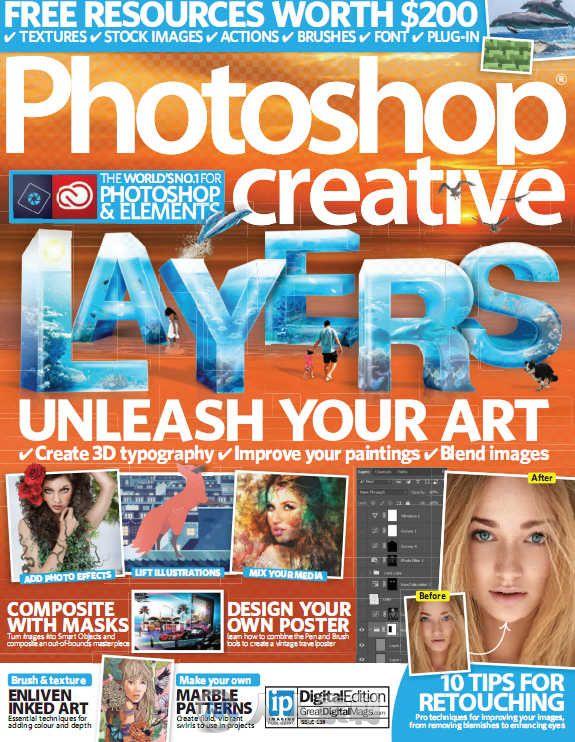 Photoshop创意杂志2016年第138期 PHOTOSHOP CREATIVE ISSUE 138 2016