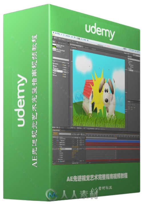 AE先进视觉艺术完整指南视频教程 Udemy Adobe After Effects The Complete Guide to After Effects