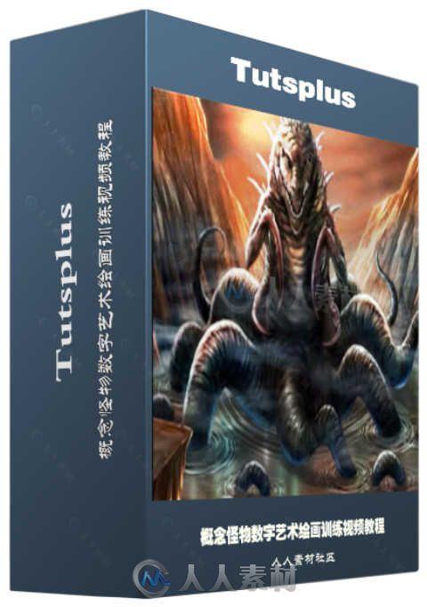 概念怪物数字艺术绘画训练视频教程 Tutsplus How to Create Monster Art in Adobe Photoshop