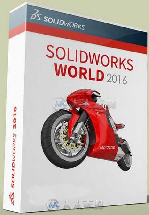 SolidWorks机械设计软件V2016 SP3.0版 SolidWorks 2016 SP3.0 Win FULL MULTILANGUAGE INTEGRATED