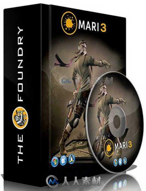 Mari三维纹理绘制工具软件3.0v3版 The Foundry Mari 3.0v3 Win64