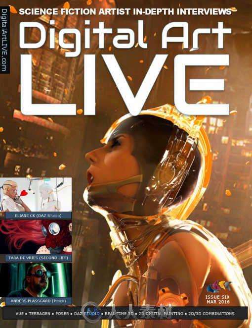 数字艺术现场杂志2016年3月刊 Digital Art Live MARCH 2016