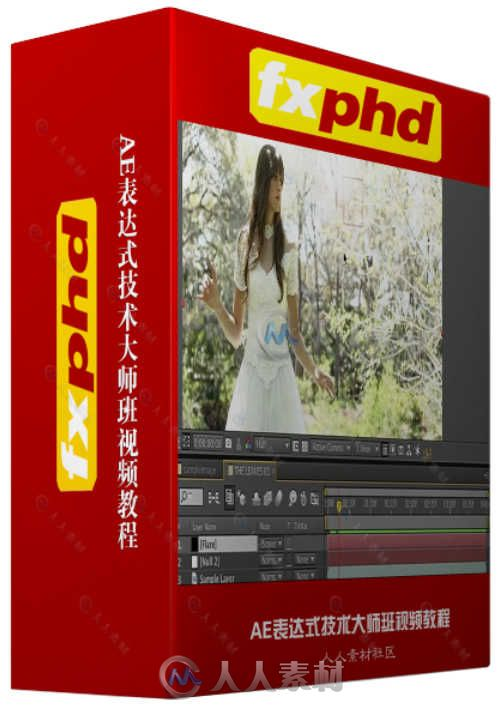 AE表达式技术大师班视频教程 FXPHD AFX223 After Effects Expressions Bootcamp