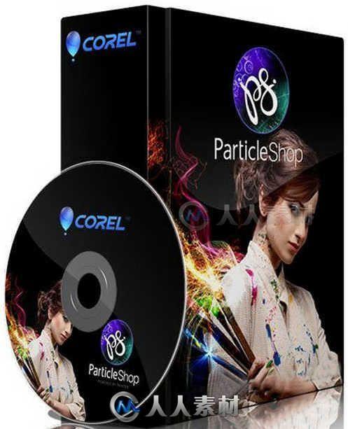 ParticleShop幻影粒子PS与Lightroom插件V1.2.566版 Corel particleshop v1.2.566 win