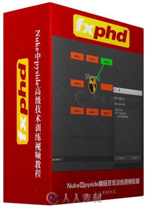 Nuke中pyside高级技术训练视频教程 FXPHD NUK230 pyside for nuke