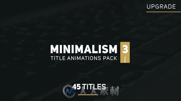 45组极简实用风格标题动画AE模板 Videohive Minimalism 3 14588541