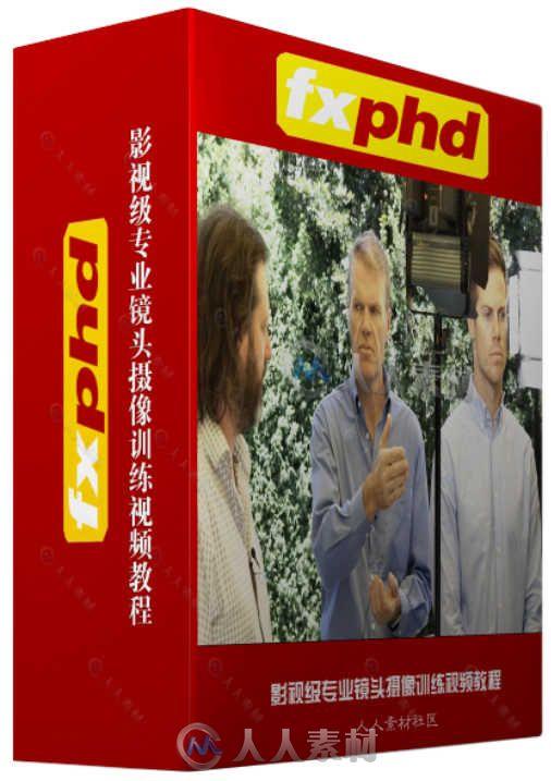 影视级专业镜头摄像训练视频教程 Fxphd dop221 killer production value for interviews promos & production