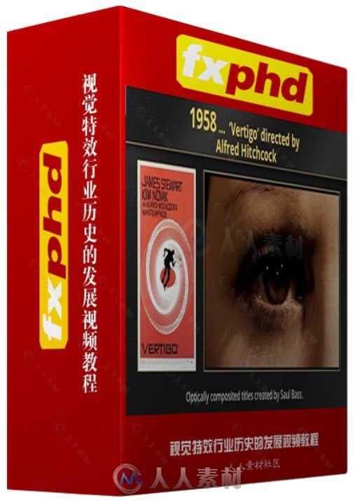 视觉特效行业历史的发展视频教程 FXPHD VFX102 History of Visual Effects