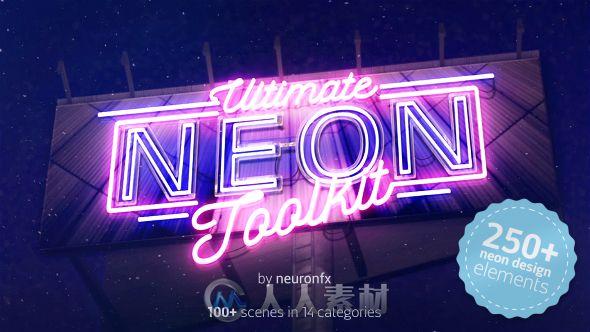 超级霓虹灯特效包装动画AE模板合辑 Videohive Ultimate Neon Toolkit Neon Sign Mockup Kit 15899718