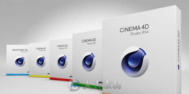 C4D R14基础入门视频教程 中文版
