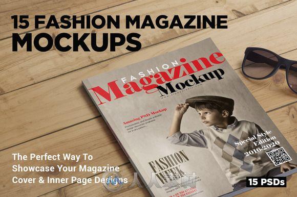 15款时尚杂志封面排版展示PSD模板15 Fashion Magazine Mockups 图片