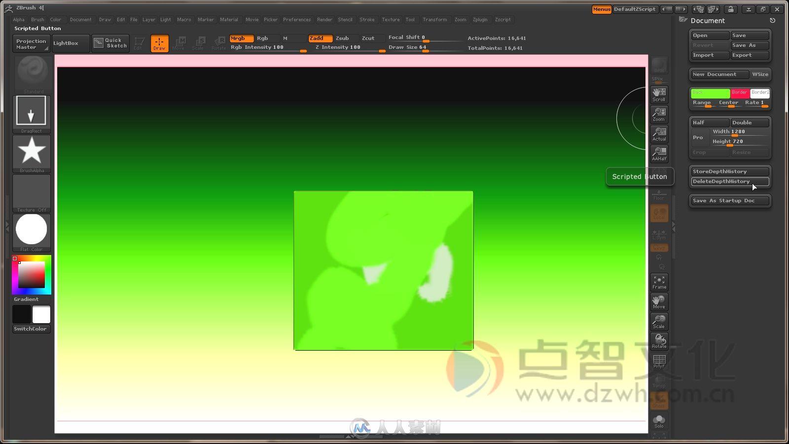 ZBrush 4.0高手成长之路 3D设计 人人素材社区