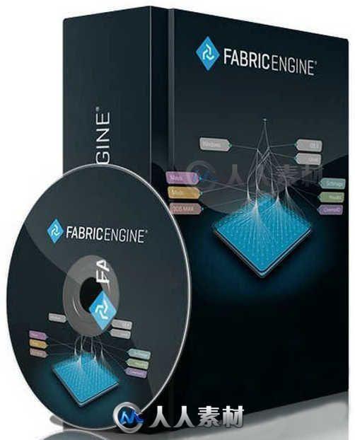 Fabric Engine视觉特效引擎V2.3.0 DC02160803版 FABRIC SOFTWARE FABRIC ENGINE V2.3.0 DC02160803 WIN MAC