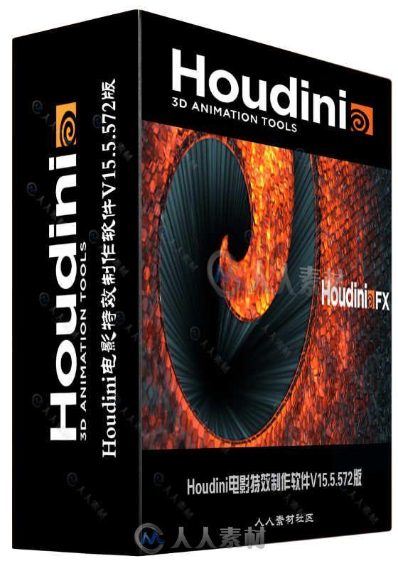 Houdini电影特效制作软件V15.5.572版 SIDEFX HOUDINI FX V15.5.572 WIN X64