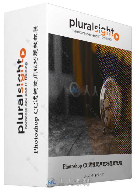 PhotoshopCC滤镜使用技巧教程视频PLURAL画教程图文音图片