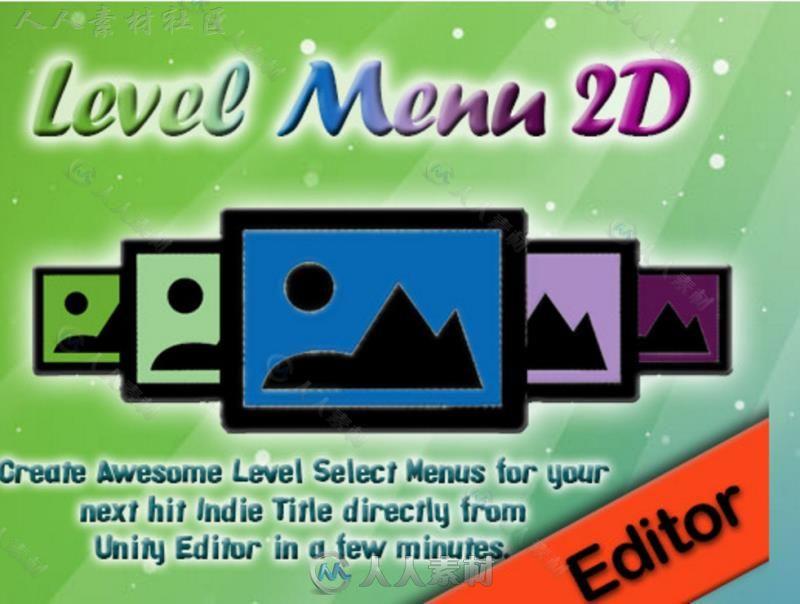一级菜单GUI编辑器扩充Unity2D素材资源