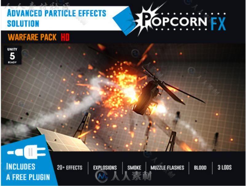 popcornfx高清战争包粒子系统Unity素材资源