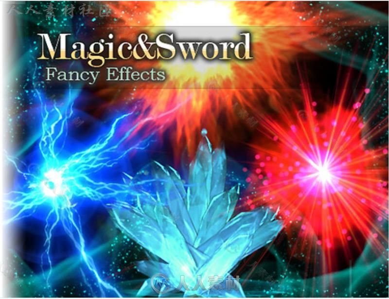 魔法剑特效包魔术粒子系统Unity素材资源