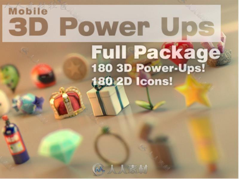 移动电源UPS的完整模型包Unity3D素材资源