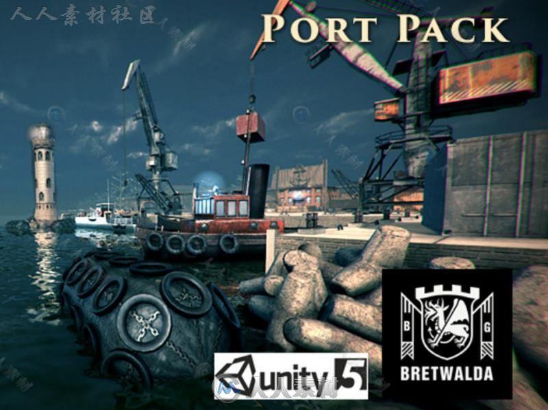时尚的港口城市环境Unity3D素材资源