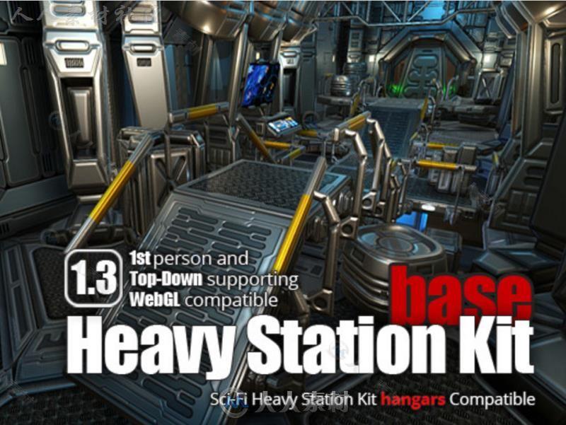 基地重型站科幻环境模型Unity3D素材资源