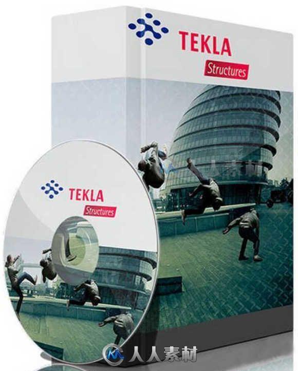 Trimble Tekla Structures建筑自动化设计软件V2016i版